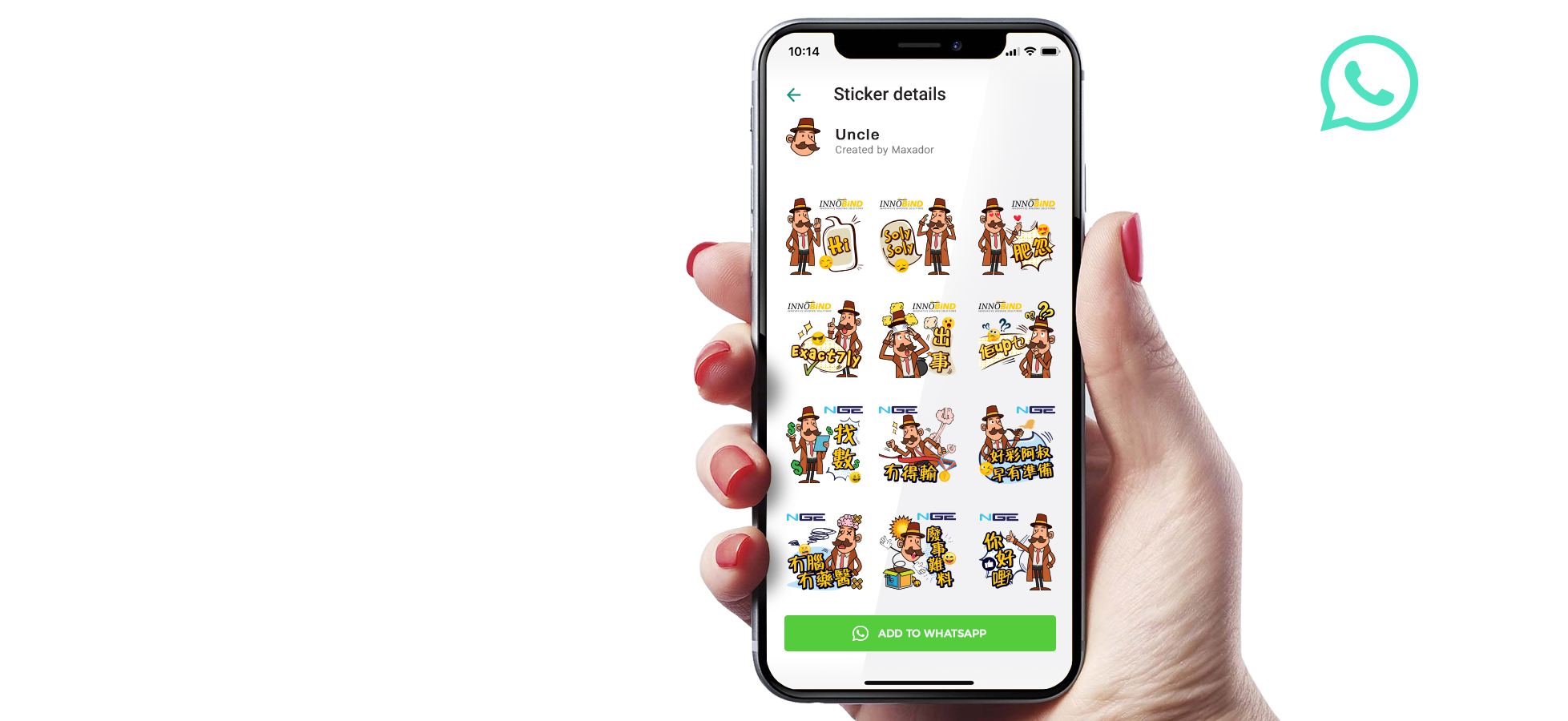 Customized WhatsApp Stickers